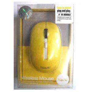 Mouse Wireless GAMING GALBEN HAVIT ED980SBN