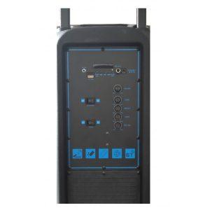 Boxa 300W microfon si telecomanda JRH-A152