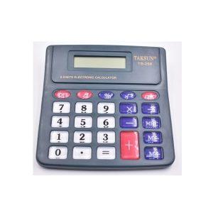 Calculator de birou ED268