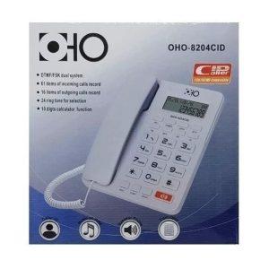 Telefon fix OHO ED8204CID
